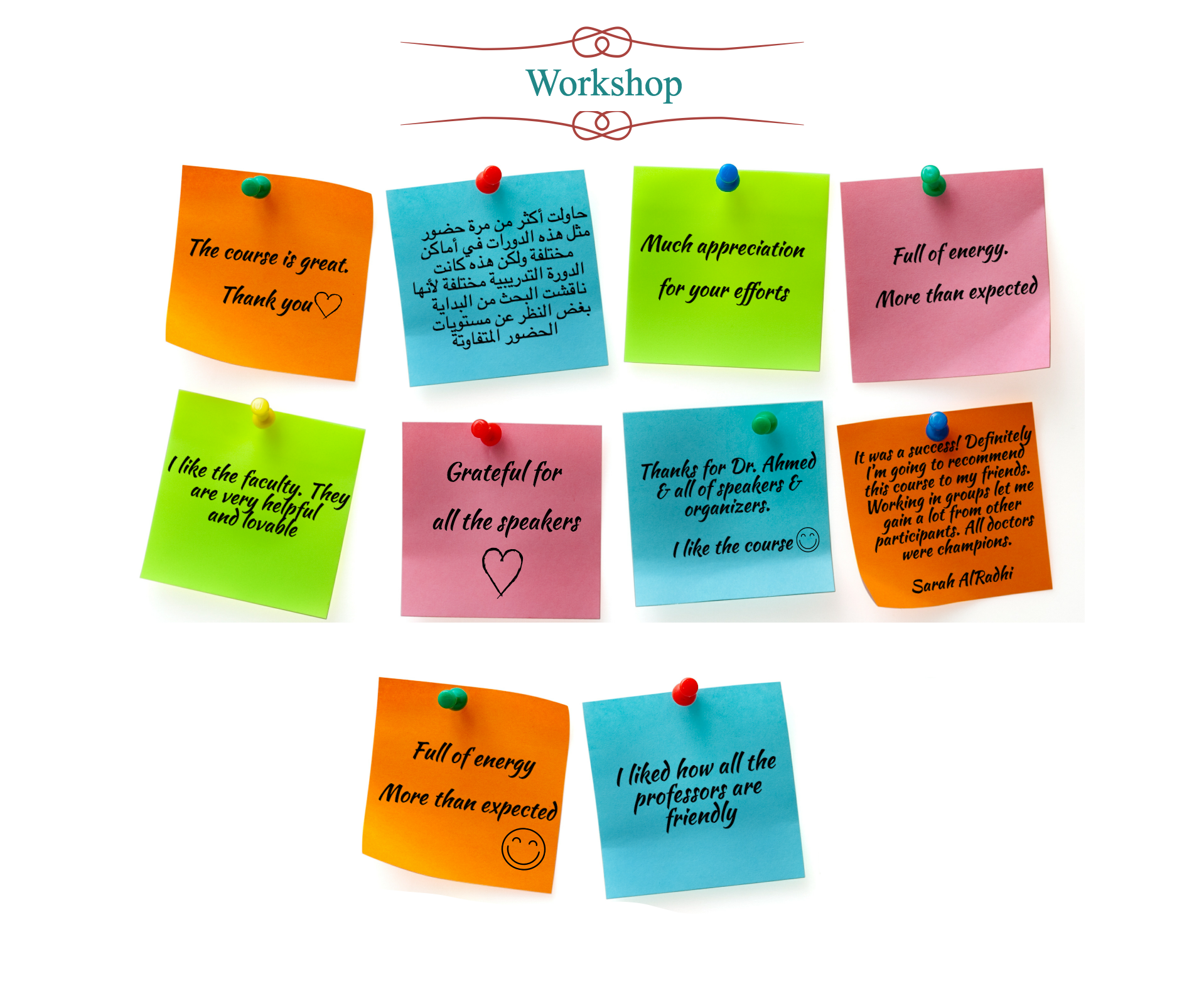 workshop-1-comments