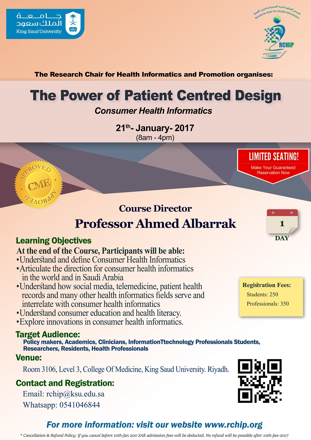 Poster By: Dr. Fuad Alhosban